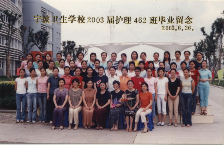 <a href='/90/52/51/c43a21073/page.htm' target='_blank' title='2003届毕业合影'>2003届毕业合影</a>